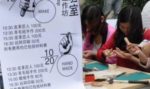 Making at Shanghai Maker Carnival 2013